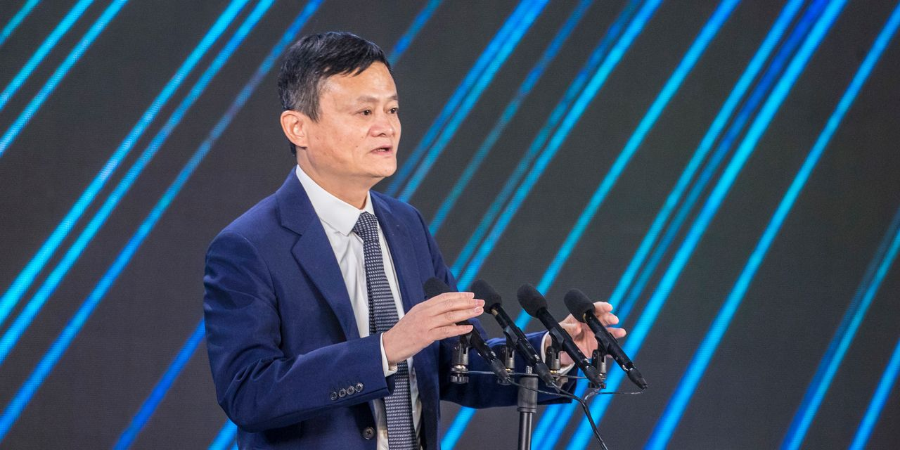 China Eyes shrinking Jack Ma's business empire