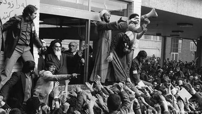 Khomeini during his speech at Tehran's Central Cemetery on February 1, 1979 (Photo: araknews.com)