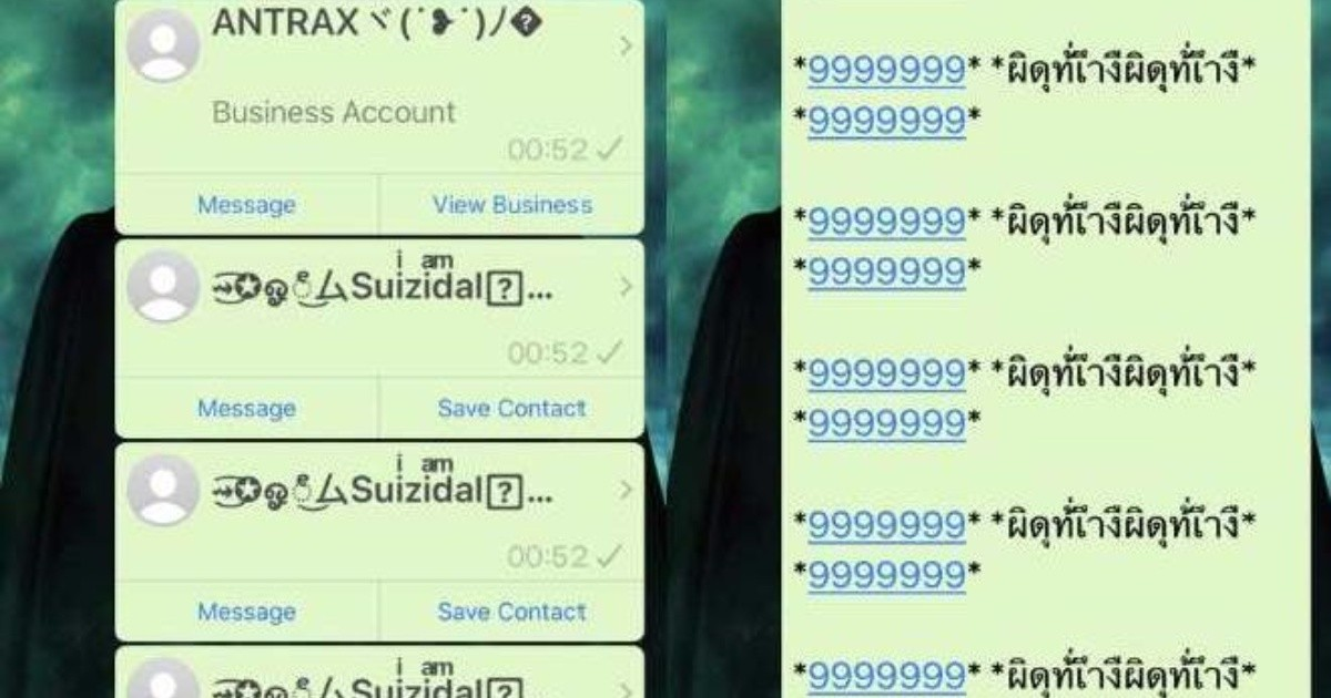 WhatsApp: What messages in binary code can destroy your cell phone |  Chronicle