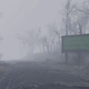 If Fallout 4's surviving mutants aren't enough, in this Silent Hill mode you'll face all your worries