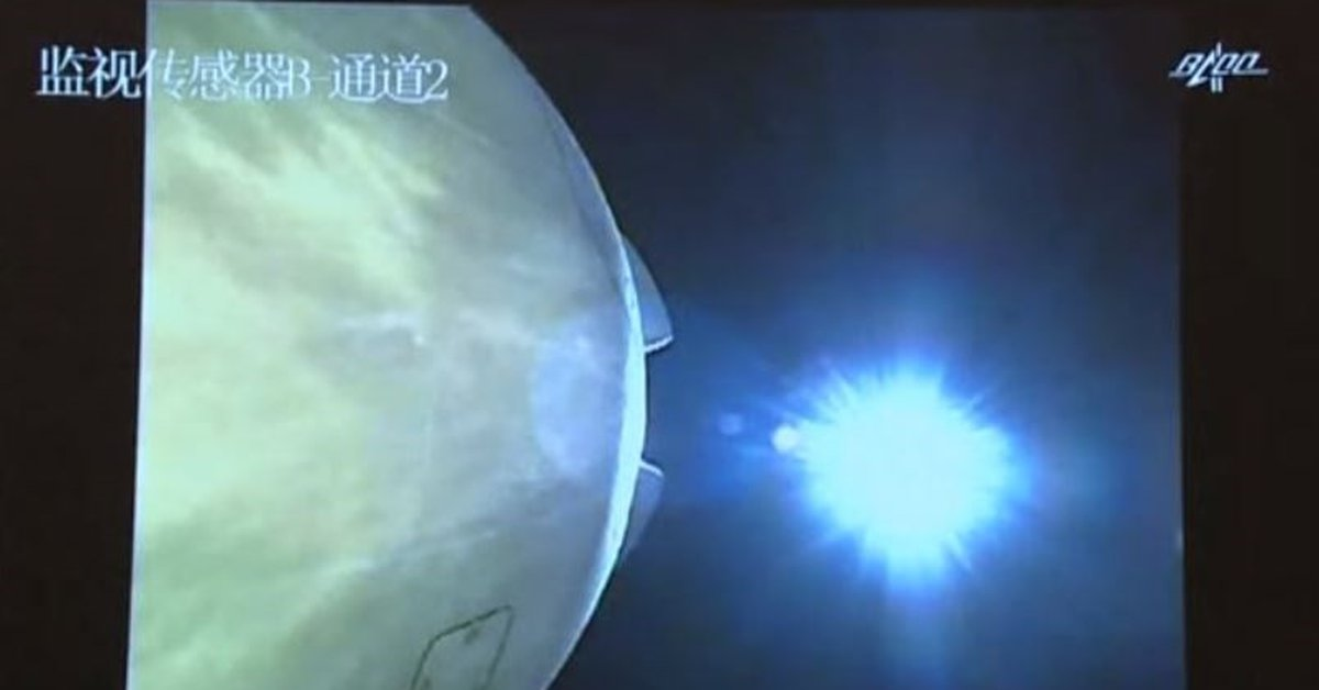 Science.-Chang'e 5, the first Chinese mission in distant orbit to explore the sun