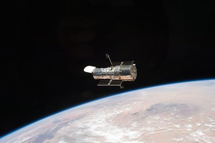03/08/2021 NASA Hubble Telescope Research and Technology Policy