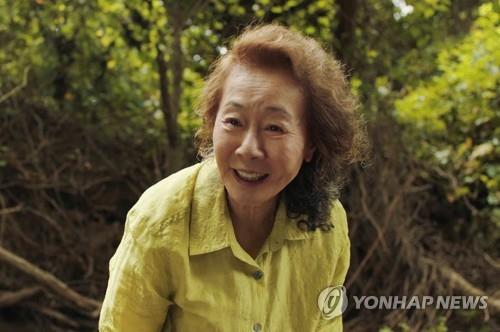 (Expand) South Korean actress Yoon Yoh Jung wins SAG Award for Best Supporting Actress for her role in Minari