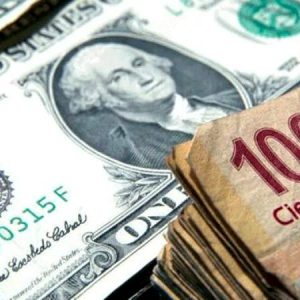 The United States places Mexico on its list of controlled countries for foreign exchange operations