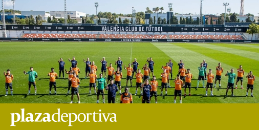 #VCF |  New remnants of the accident that occurred between Dihahabi and Kala