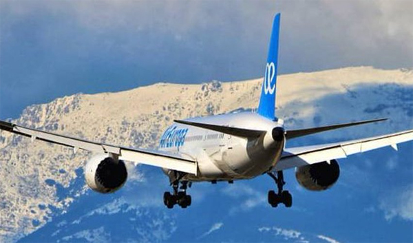 Air Europa will resume flights to the US in June |  Aviation news, rss1, rss2