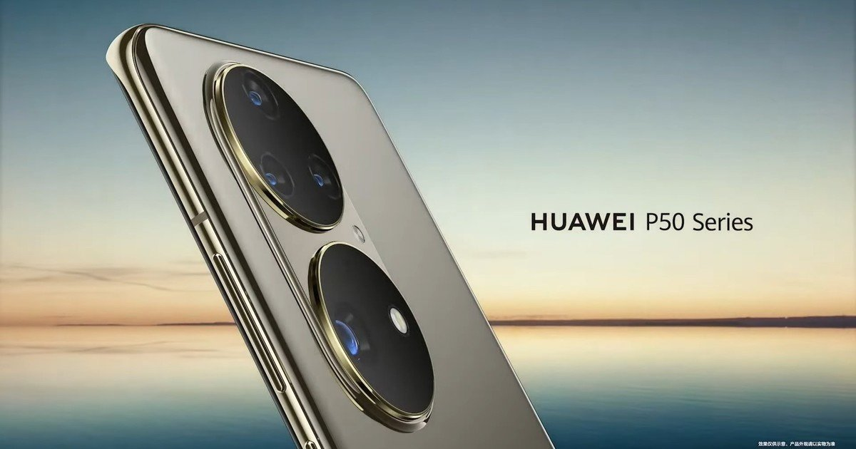 Huawei first showed off the design of the P50 series, with a huge camera module