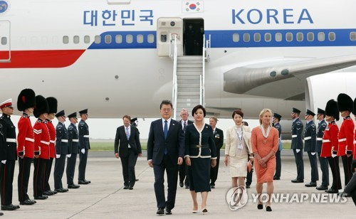 Moon arrives in the UK to attend the G7 summit
