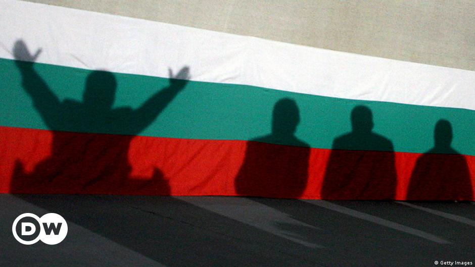 The United States imposes sanctions on Bulgarian citizens and companies |  Europe update |  DW