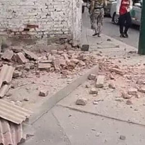 Strong earthquake in northern Peru |  It was 6.1 on the Richer scale