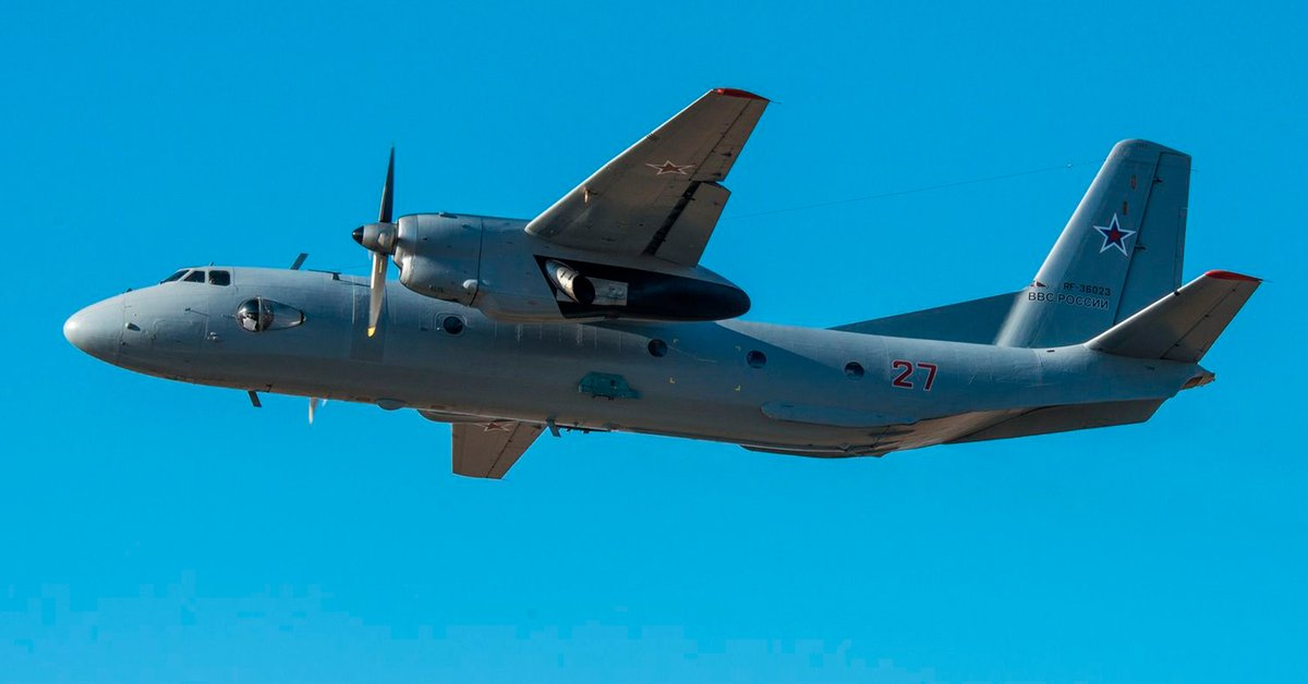 They found the bodies of the passengers of the missing plane in eastern Russia