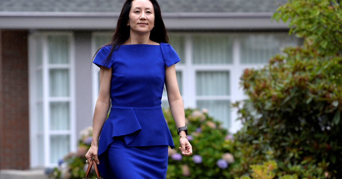 A hearing to extradite the daughter of the founder of Huawei to the United States has ended in Canada