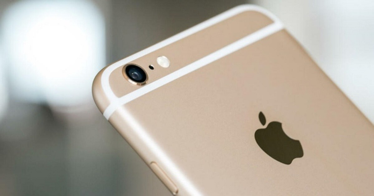 Discover a trick to make your old iPhones run faster: How to activate them